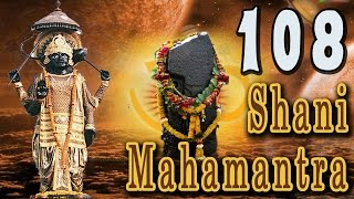 108 Shani Mahamantra | New Shani Dev Mantra | Hindi Devotional Song | Niranjan Sarda