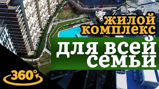 3D жилой комплекс в Стамбуле в рассрочку. 360 видео  | Квартиры в Турции | Объект #09