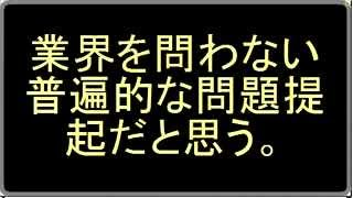 【競馬】ベストセラー本『騎手の一分 競馬界の真実』藤田伸二 (著) thumbnail