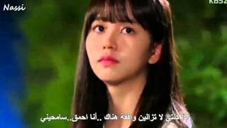 school 2015 /who are you _ Your Eyes _ Super Junior ( Kyuhyun & Yesung )