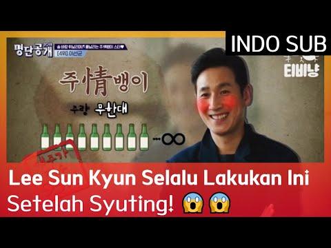 Lee Sun Kyun Selalu Lakukan Ini Setelah Syuting! 😱😱 #TheList 🇮🇩SUB INDO🇮🇩