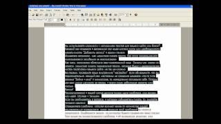 Видео-уроки по HTML. Урок 1. Автор: Ольга Новокрещёнова