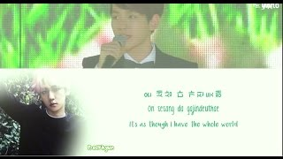 EXO (엑소) - Paradise (Boys Over Flowers OST) Color Coded Han | Rom | Eng Lyrics