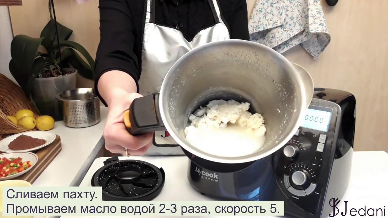 СЛИВОЧНОЕ МАСЛО В ДОМАШНИХ УСЛОВИЯХ - 3 РЕЦЕПТА в Mycook Premium ©