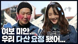 어느날 하하, 별이 나타나 소원을 들어준다면?   하하한테 이런 따뜻함이?!   Haha & Byul Family