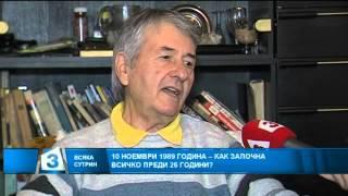 """""""Всяка сутрин"""" с човека, съобщил падането на Тодор Живков от власт"""