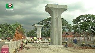 মেট্রোরেলের খুঁটি নির্মাণের কাজ চলতি মাসেই শেষ | Metro Rail | Partho | 17Jun18