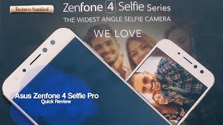 Asus Zenfone 4 Selfie Pro packs a punch with solid dual front-camera set-up thumbnail