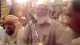 Yeh Duniya Ek Samandar Hai Magar Sahil Madina HaiAqib Attari2011