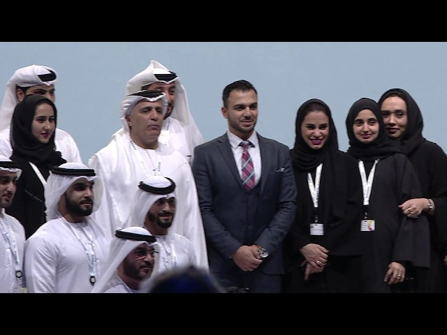 DIPMF 2017 -  Highlights