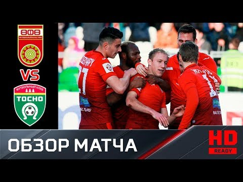 13.05.2018г. Уфа - Тосно - 5:0. Обзор матча