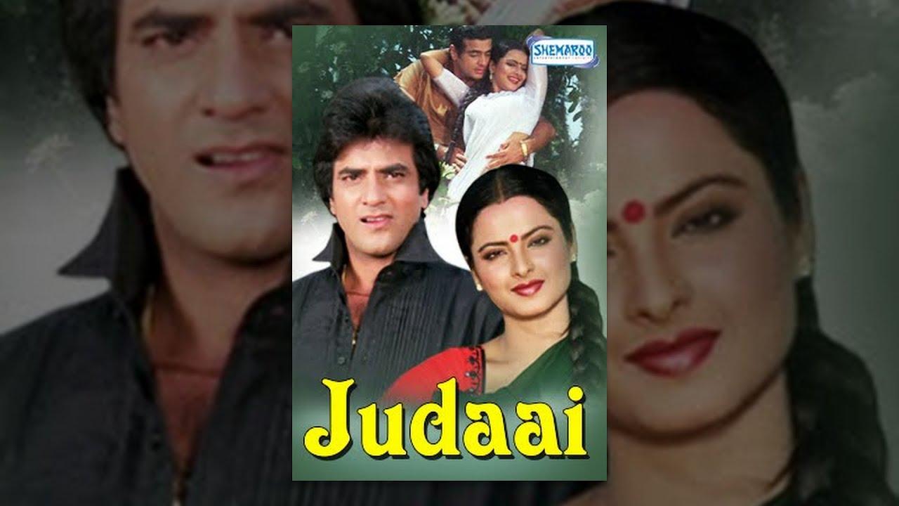 Download Judaai Hindi Full Movie - Jeetendra - Rekha - Bollywood 80's Superhit Movie