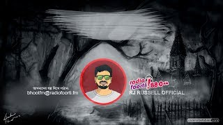 Download Video/Audio Search for bhoot fm babu?q=bhoot fm