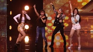 The X Factor UK 2015 S12E01 Auditions - 4th Power