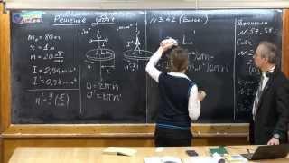 Урок 111. Задачи на закон сохранения момента импульса (ч.1)