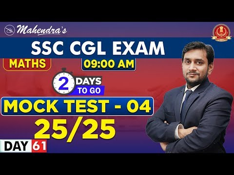 Mock Test -04 | Maths | By Prabal Mahendras | SSC CGL | 9:00 AM