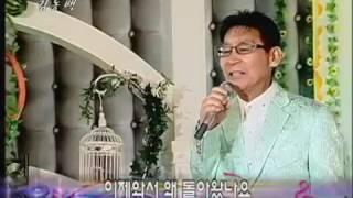 트로트가수 김동백 트롯트 어찌하라고 야외 뮤직