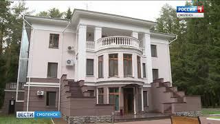 Так звана резиденція смоленського губернатора виставлена на оцінку перед продажем