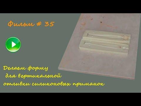 формы для отлива силиконовых приманок из китая