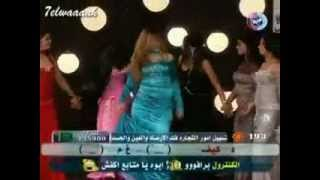 يا جمال   قناة غنوة    youtube