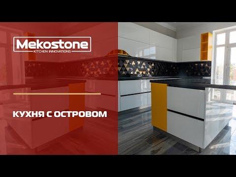 Кухня без ручек с островом. Кухни в Крыму.