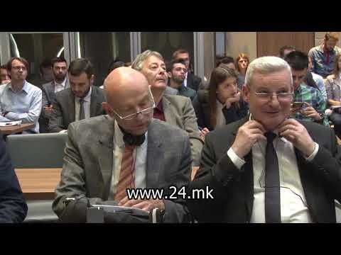 Германско-македонски форум: Важно е Македонија да оди по евроатлантската патека