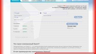 Отзывы: Интернет-сайт 100bilet.ru (ООО