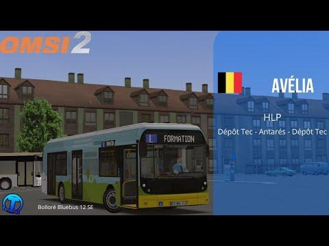 OMSI 2 |#17| |Avelia| Mappa  Line 51 |VDL| |Berkhof| |Cetia| |