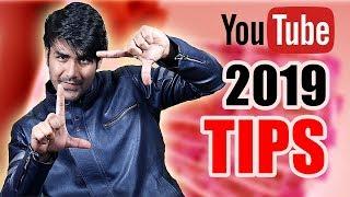 2019 Youtube Tips | Making Money On YouTube | How to start YouTube Career ?
