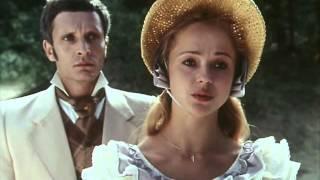 Дом на дюнах (1984) фильм смотреть онлайн