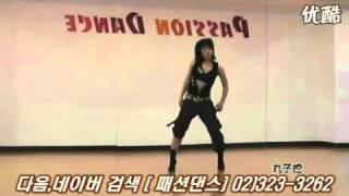 泫雅 - Change舞蹈教學