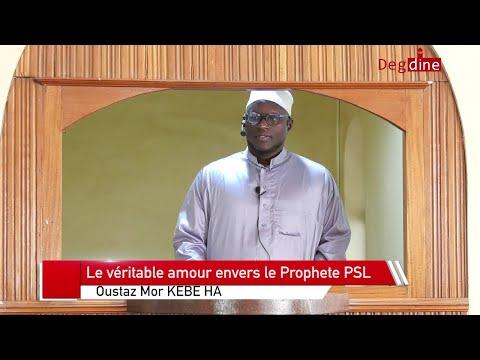 Khoutbah 08 11 19 || Le Véritable Amour envers le Prophète 'alayhis salaam|| Imam Mor KEBE
