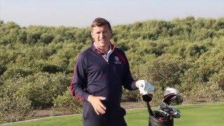 Course Management by Martin Dewhurst PGA Professional