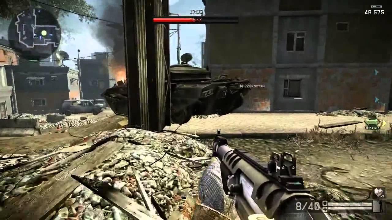 Скачать военную стрелялку на компьютер