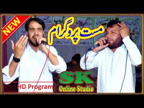Best Pothwari Sher Program Part 2 || Raja Abdul Hafeez Babar Vs Zubair Satti || Lajpal Production