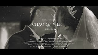 [ Chao + Wen ]  Wedding Film