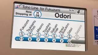 札幌市営地下鉄東豊線 車内LCD (大通→豊水すすきの)