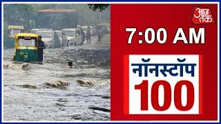 News 100 Nonstop | August 29th, 2018
