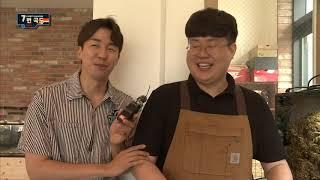 김기환 리포터_파충류와 사랑에 빠진 카페가 있다?? (…