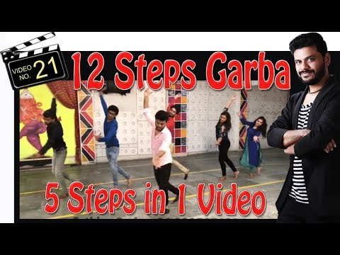 LEARN 12 STEPS GARBA DANCE VIDEOS  DODHIYA  NAVRATRI 2017  Sathiya Garba International