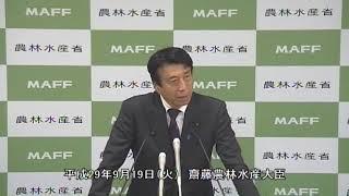 齋藤農林水産大臣会見(平成29年9月19日)