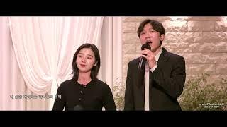 하나님의 은혜(박종호) 뮤지컬배우 커버 결혼식  CCM…