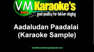 Aadaludan Padalai Karaoke
