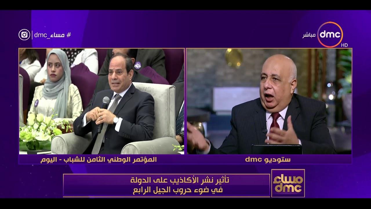 dmc:مساء dmc - هشام الحلبي : المشكلة الأكبر في مواقع التواصل الإجتماعي هيا تحليل المجتمع