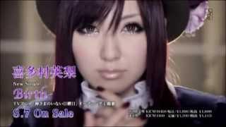 New single & PV!!! 2013.08.07 http://vk.com/eri_kitamura.