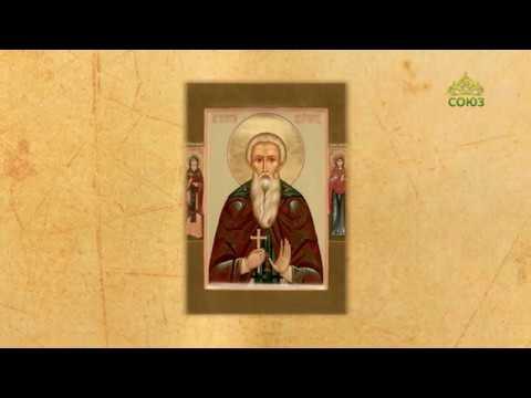 Церковный календарь. 10 июля 2020. Преподобный Георгий Иверский, Святогорец