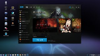 하모니카OS 에서 디아블로 3를 해보자(대균열 도전 가즈아~) HamoniKR & Diablo 3