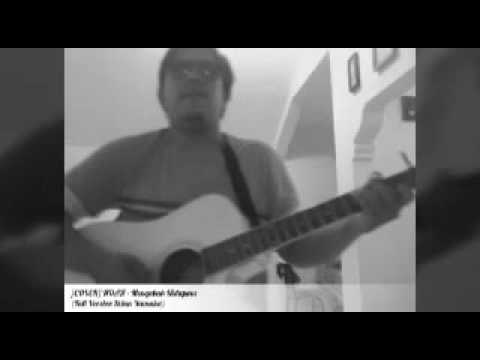 [COVER] Gusti BSJ - Mengubah Hidupmu [NOAH - Full Version]