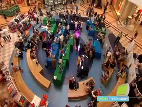the young edition of channel 2 Israel - sport stacking 08.15.17