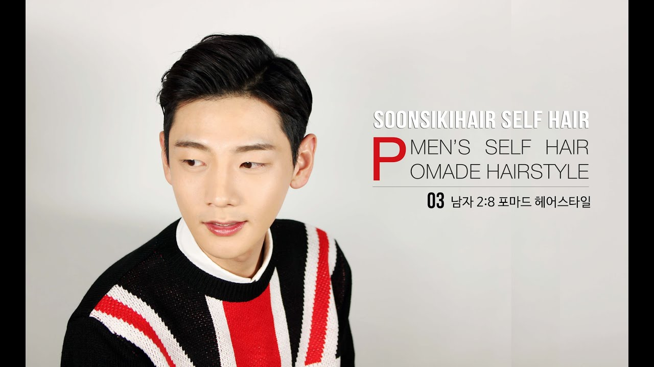 8 Hairstyle: [English Sub]men's Hair Pomade Hairstyle Parted 2:8